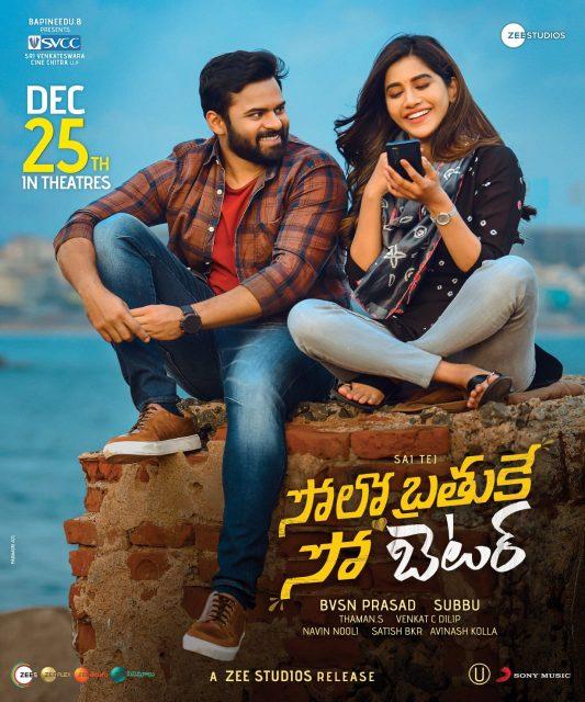 Sai Tej Solo Brathuke So Better release date