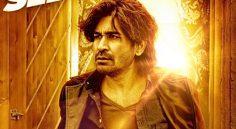 Vijay Antony's Jwala is 25 Cr budget Movie