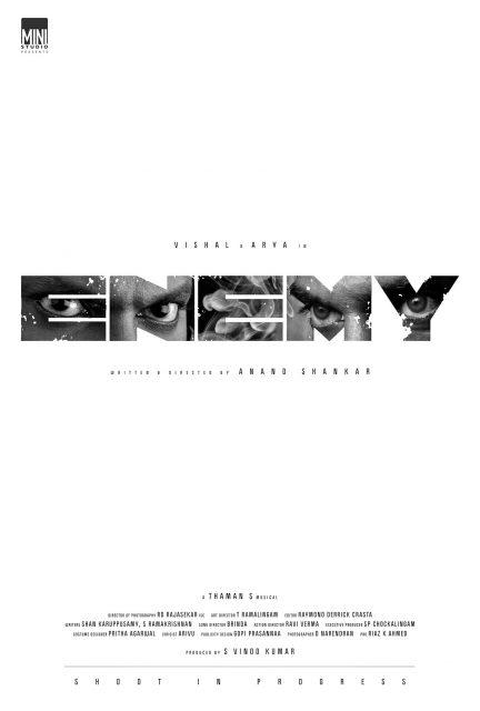 Vishal_Arya_Enemy_Movie_Zeecinemalu_ఎనిమి