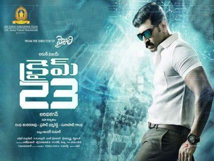 crime-23-movie-క్రైమ్-23