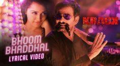 Krack – Bhoom Bhaddhal Lyrical Video