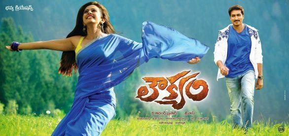 loukyam-zee-cinemalu-586x276