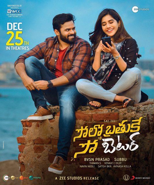 25th-december-solobrathukesobetter-release-poster-saitej-nabhanatesh