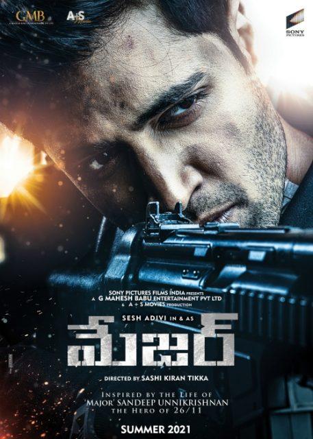 Adivi_sesh_first_look_Major_movie-అడవి_శేష్-మేజర్-zeecinemalu2