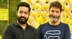 Another Title discussion on NTR , Trivikram film ?