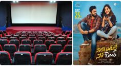 Movie theatre own over OTT