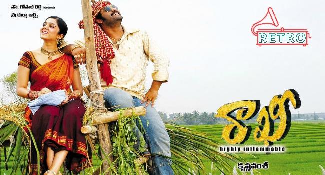 Rakhi - ఎన్టీఆర్ కెరీర్ లో మరపురాని చిత్రం