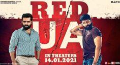 Ram RED - రిలీజ్ డేట్ ఫిక్స్