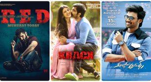 Sankranthi Movies release dates locked