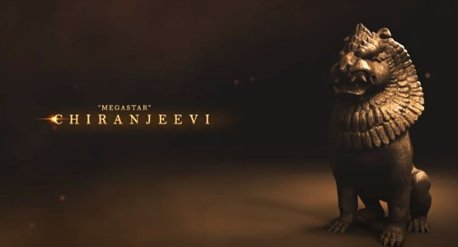 Acharya Movie - క్రేజీ అప్ డేట్స్