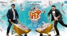 No 3rd Hero in F3 Movie – Anil Ravipudi