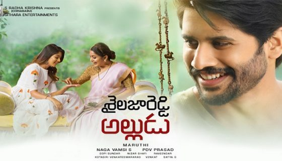 shailaja-reddy-alludu-zee-cinemalu