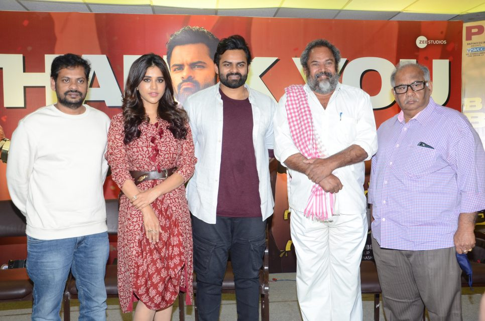 solo brathuke so better success meet