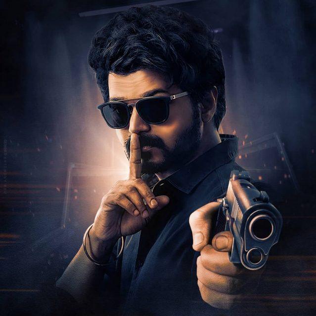 vijay-master-telugu-movie
