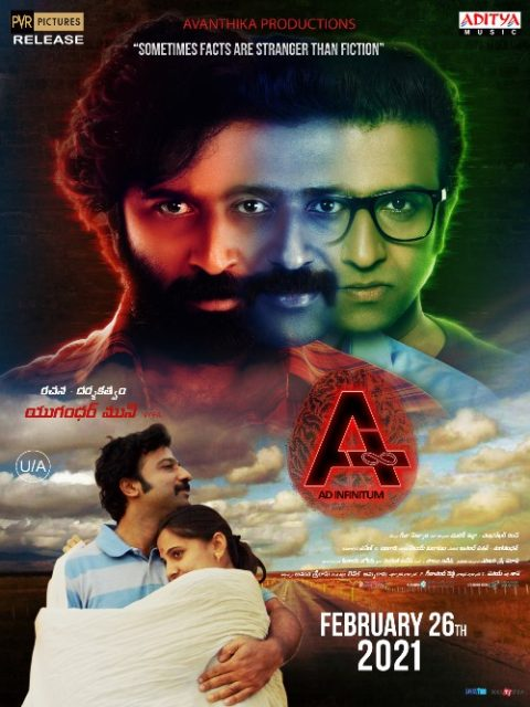 A movie Release February 26 PVR Pictures (1)
