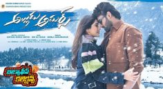 Alludu Adhurs Day-1 Collection