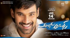 Alludu Adhurs to release on January 14
