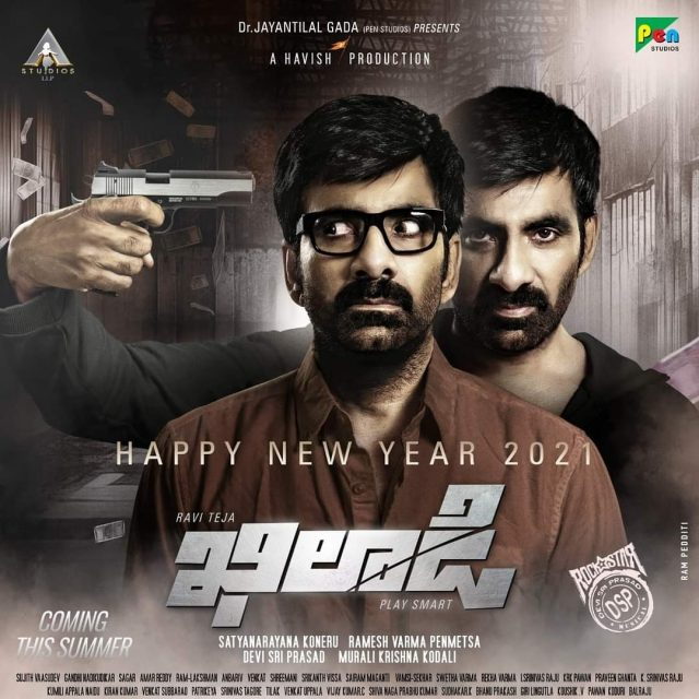Khiladi movie new year wishes