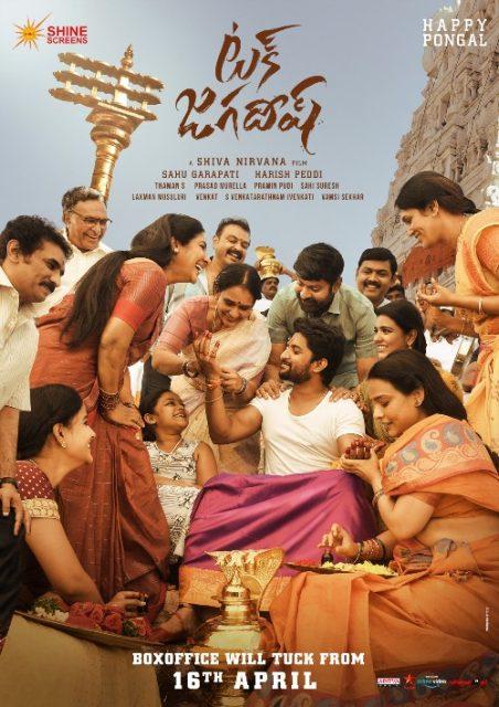 Nani-Tuck-Jagadish-release-April-16