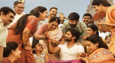Nani's Tuck Jagadish to release on April 16