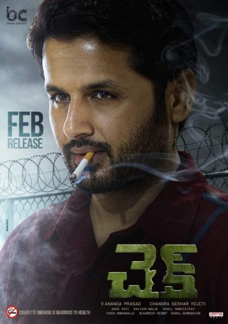 Nithin Check releases on February 19