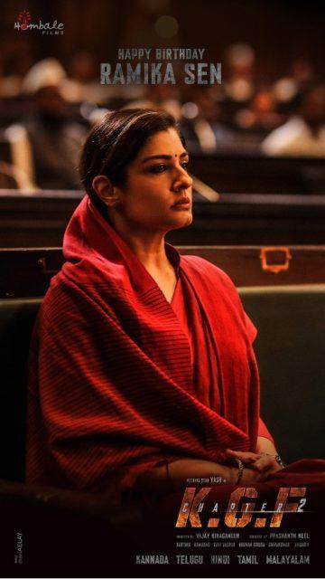Raveena-Tandon-KGF-2-movie