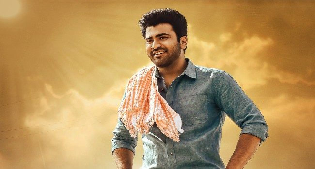 Sharwanand Sreekaram Release March 11 zeecinemalu