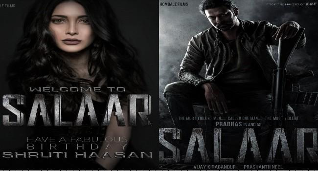 Shruti Haasan Salaar - ఇది ఫిక్స్