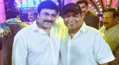 Thaman Music for Chiranjeevi's Lucifer