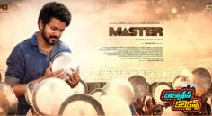 Vijay Master Movie first Day collection