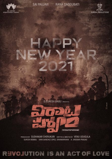 Virataparvam movie new year wishes