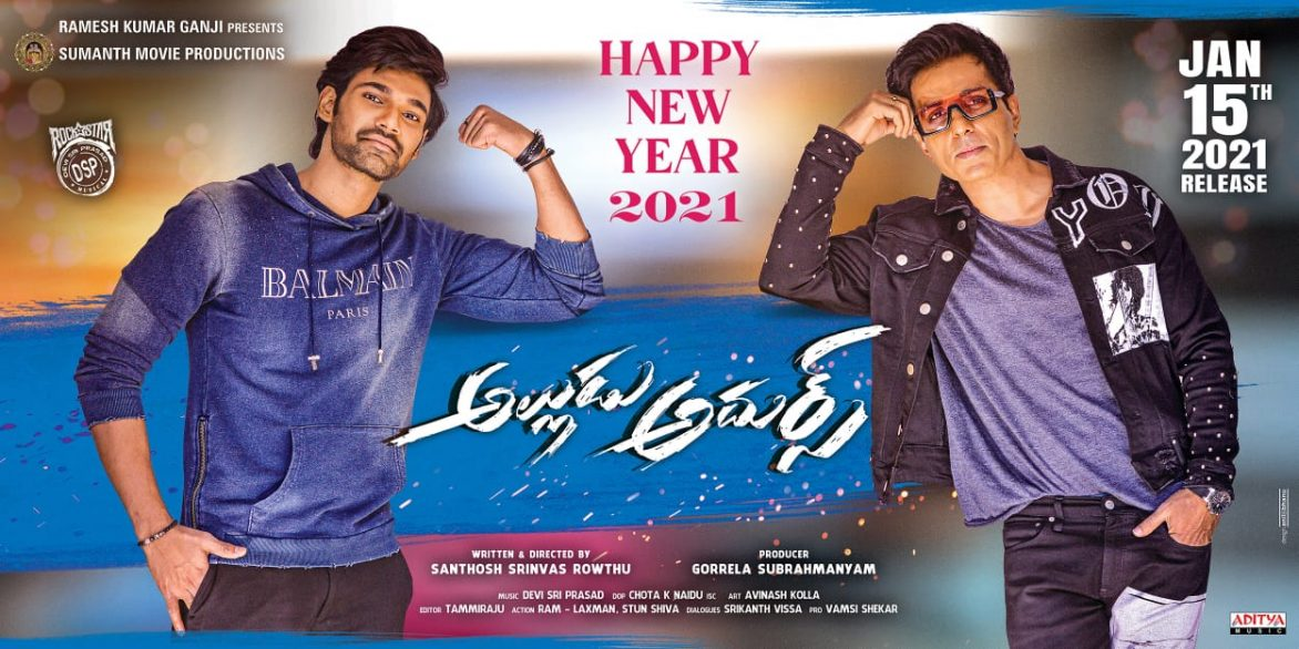 bellamkonda new year wishes