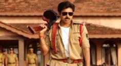 Pawan-Harish Movie - పోలీస్ మాత్రమే కాదు