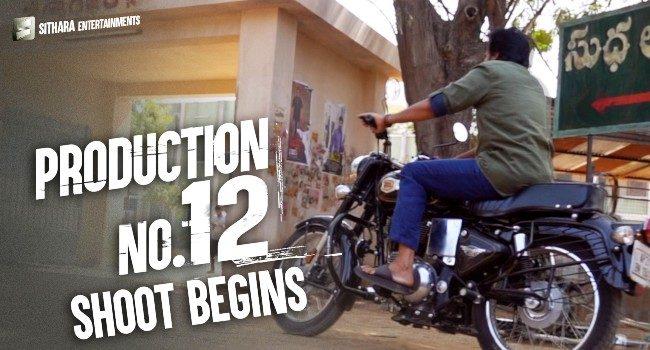 pawan rana movie 1st day shoot