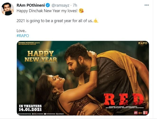 ram pothineni new year wishes