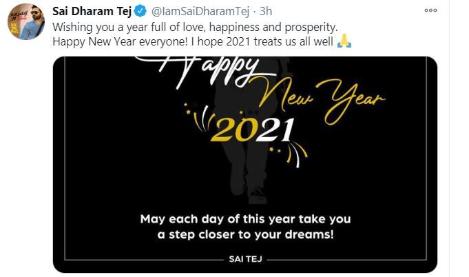 sai dharam tej new year wishes