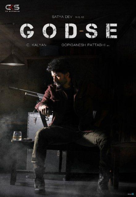 satyadev-godse-movie