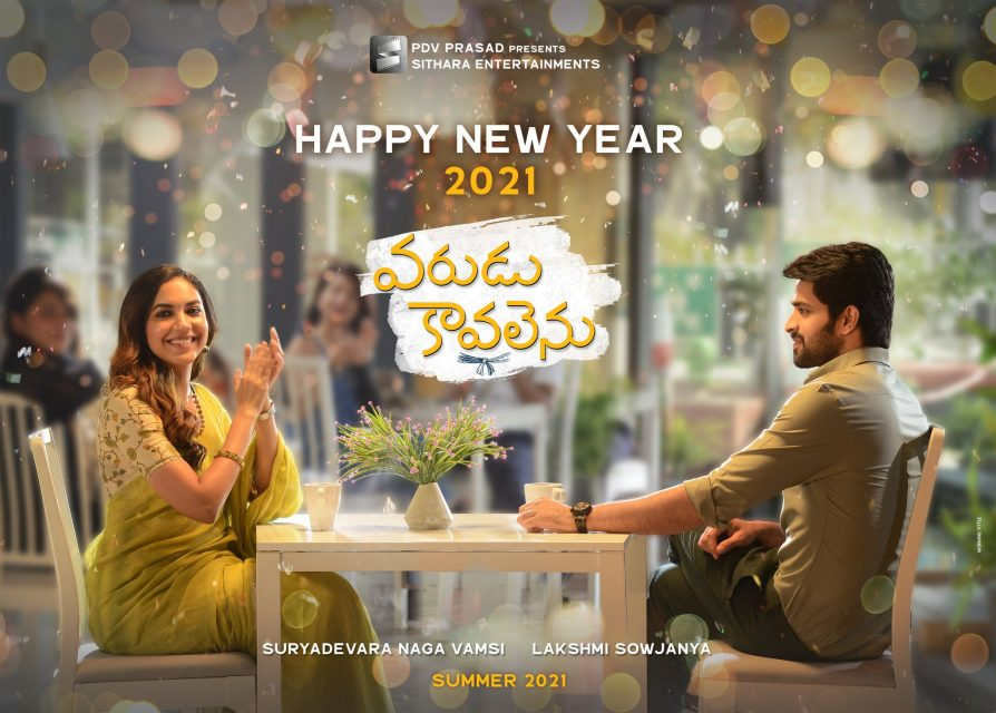 varudu kavalenu movie new year wishes
