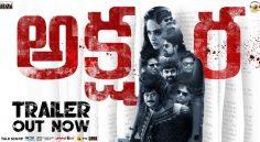 'Akshara' Trailer Talk