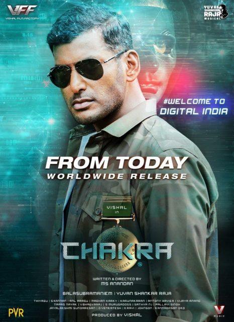 Chakra Movie telugu Review 1