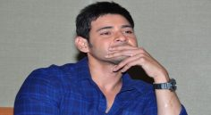 Fans are missing Mahesh Babu's film this year!