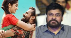 Megastar chief guest for 'Uppena' PreRelease Event !