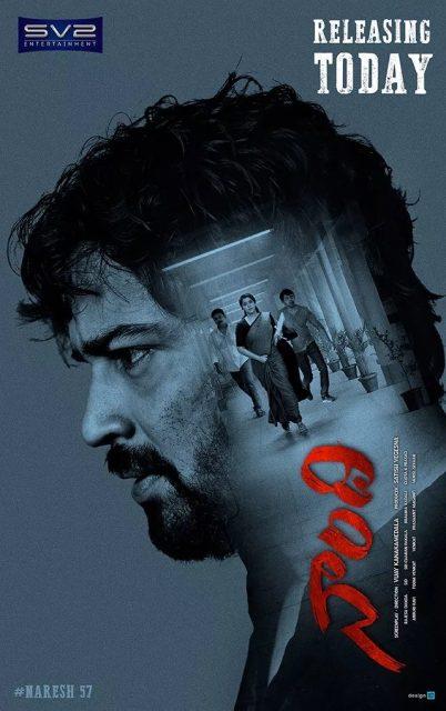 Naandhi movie telugu review