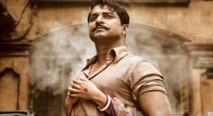 Nani's Shyam Singha Roy First Look Poster Out