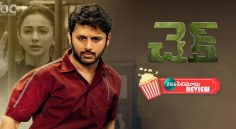 Nithiin's 'Check' Movie Review