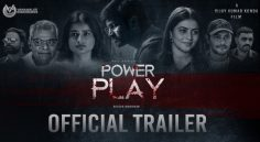 Raj Tarun POWER PLAY Trailer