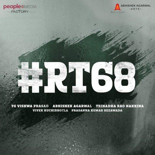 RaviTeja Trinadha Rao Nakkina Movie Announcement