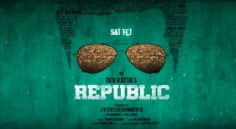 Republic Movie wrapped Up