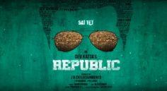 Republic - పని పూర్తిచేసిన సాయితేజ్