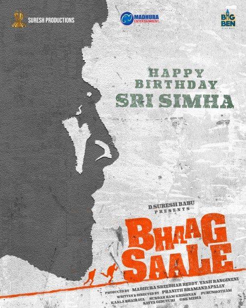 Sri Simha new movie titled as BHAAG SAALE 2